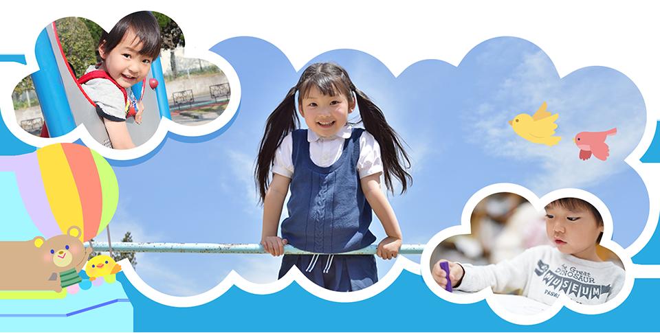 青森市私立幼稚園連合会